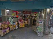 アーバンプロミネンス 2階の周辺 ツルハドラッグ 大井町店 354m