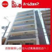 千日前線日本橋駅より徒歩5分 1K/4階の外観
