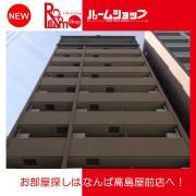 長堀鶴見線長堀橋駅より徒歩4分 1K/5階の外観