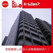 千日前線日本橋駅より徒歩2分 1K/8階の外観