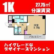 近鉄大阪線大阪上本町駅より徒歩6分 1K/6階の間取り