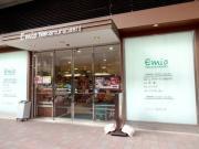 ティンバーコート松本 1LDK/3階の周辺 中村橋駅前商店街まで234m