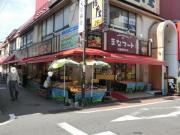 ヒルズ石神井公園ステーション 1LDK/2階の周辺 まなマート 石神井駅前店 1号館まで85m