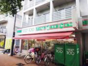 oakN 1K/5階の周辺 西友桜台店まで200m
