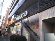 豊玉三功ハイツ 1K/2階の周辺 どらっぐぱぱす新江古田駅前店まで450m