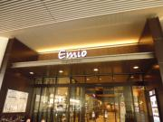 ヒルズ石神井公園ステーション 1LDK/2階の周辺 エミオ石神井公園店まで180m