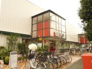 スノーベル・イシダ 2LDK/1階の周辺 西友関町店まで210m