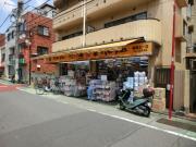 グリーンガーデン・S 1K/2階の周辺 薬 マツモトキヨシ 練馬北一店まで220m