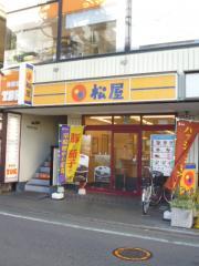 Flat南大泉 1K/3階の周辺 三菱東京UFJ保谷支店まで180m