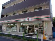 グリーンガーデン・S 1K/2階の周辺 新鮮大売ユータカラヤ東武練馬店まで210m