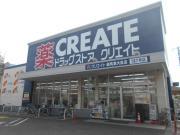 プラザ大泉学園 1K/4階の周辺 無添くら寿司大泉インター店 100m