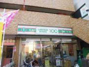 ヒルズ石神井公園ステーション 1LDK/2階の周辺 TSUTAYAまで451m