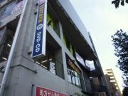 ヒルズ石神井公園ステーション 1LDK/2階の周辺 TSUTAYAまで400m