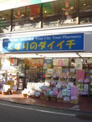 Flat南大泉 1K/3階の周辺 ファミリーマート保谷駅南口店まで160m