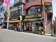 グリーンガーデン・S 1K/2階の周辺 カレーハウスCoCo壱番屋 東武練馬駅前店まで550m