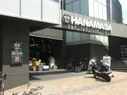 NONA PLACE渋谷富ヶ谷 1K/3階の周辺 肉のハナマサ富ヶ谷店まで512m