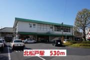 コ-トピレリ北松戸 1K/3階の周辺