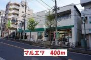 コートピレリ北松戸 1K/2階の周辺