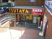 レジディア杉並方南町 1Kの周辺 TSUTAYA方南町店(レンタルビデオ)まで690m
