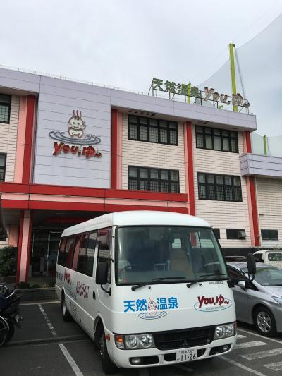 松原市の住みやすい街を探す - 大阪【スマイティ】