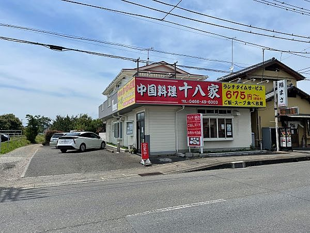 藤沢市獺郷・カースペース5台可の中古店舗付住宅