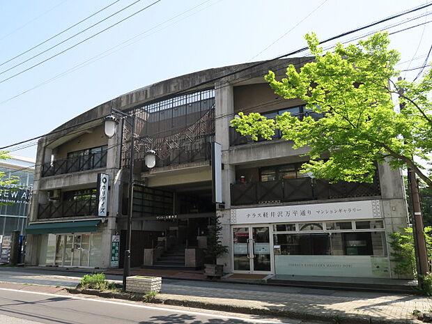 サンメール軽井沢 店舗