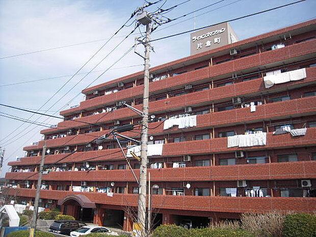 ライオンズマンション片倉町第3