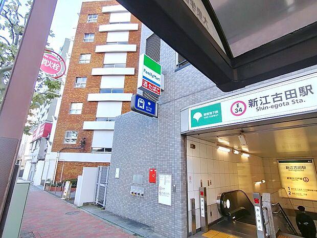 江古田ハイツ