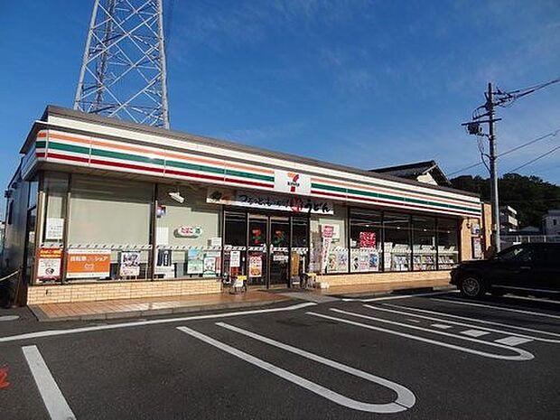 セブンイレブン川崎井田2丁目店まで319m。いつでも、いつの時代も、あらゆるお客様にとって「便利な存在」であり続けたい。 皆さまの「生活サービスの拠点」となるよう力を注いでいます。
