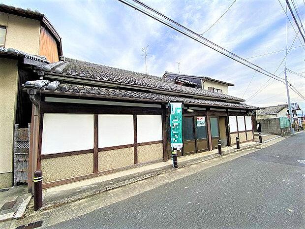 奈良市柴屋町 中古一戸建て