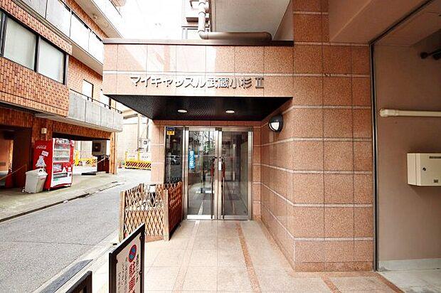 東急東横線「武蔵小杉」駅 マイキャッスル武蔵小杉II
