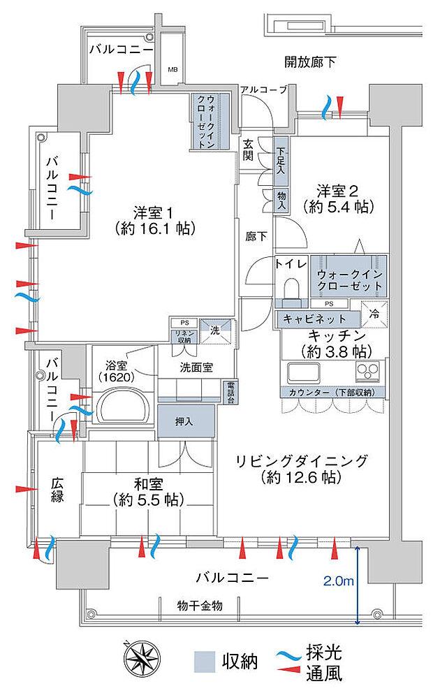 グランフォセットいわきリバーサイド(3LDK) 14階の内観