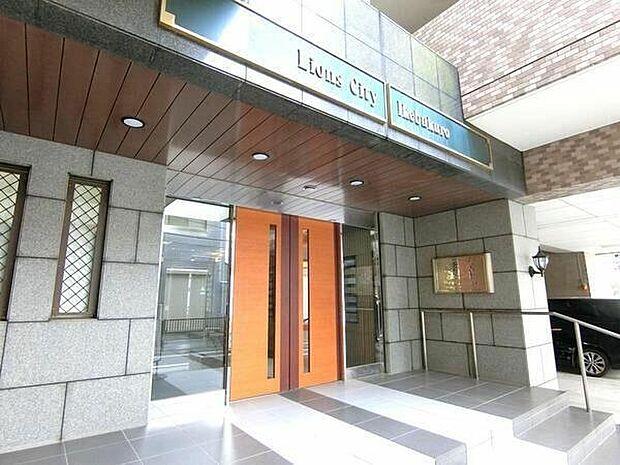 JR山手線 大塚駅より 徒歩10分