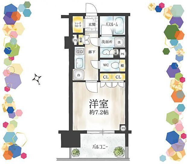 ペットOK オープンレジデンシア名古屋駅THE COURT