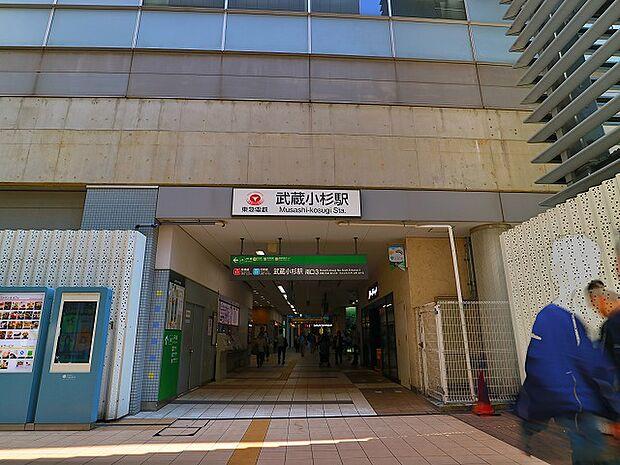東急東横線 武蔵小杉駅まで2300m
