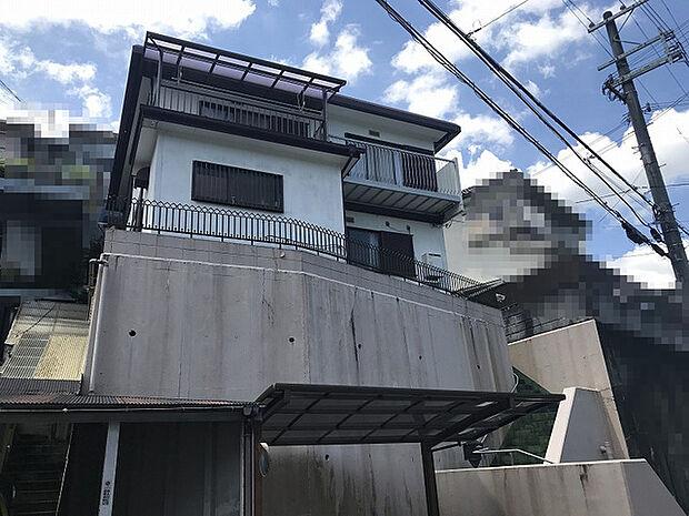 神戸電鉄有馬線 有馬口駅より 徒歩8分