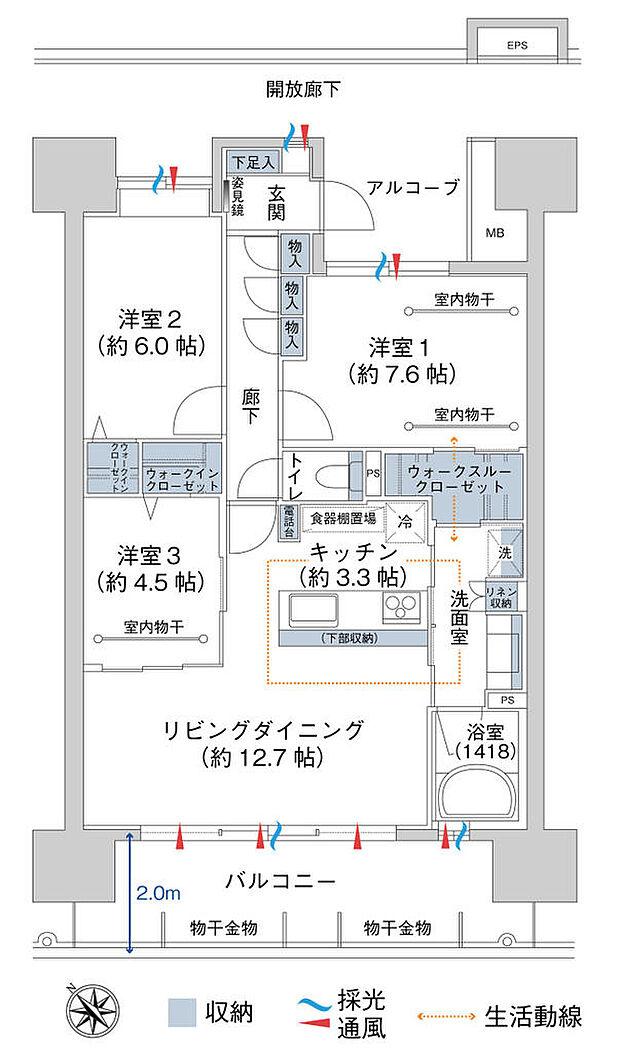 グランフォセットいわきリバーサイド(3LDK) 2階の間取り図