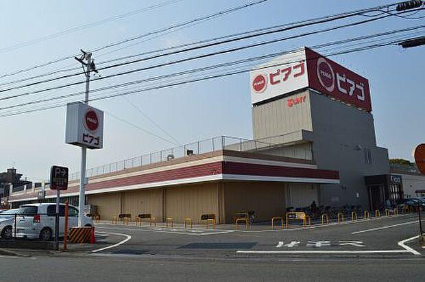 【ショッピングセンター】ピアゴ布袋店まで2999m