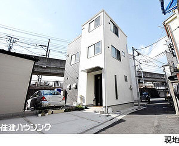 東京メトロ千代田線 北千住駅より 徒歩4分