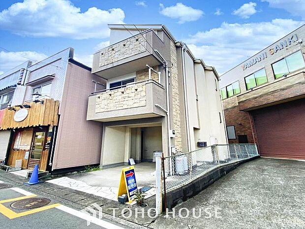JR横浜線 小机駅より 徒歩14分