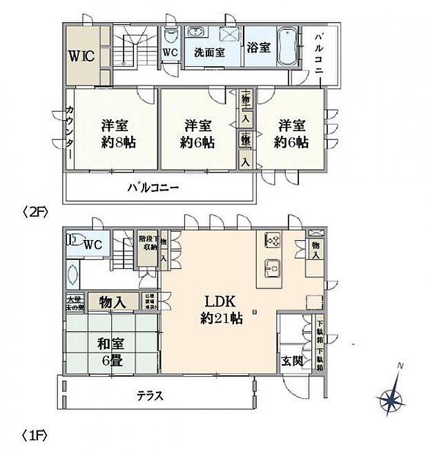 西武池袋・豊島線 石神井公園駅より 徒歩12分