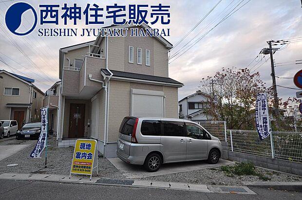 JR山陽本線 明石駅よりバス約9分 日向前バス停下車 徒歩6分