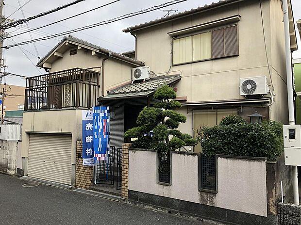 近鉄大阪線 河内山本駅より 徒歩15分