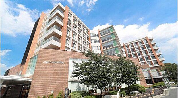 川崎市立井田病院まで612m 。治体病院として、市民に信頼され、市民が安心してかかれる病院づくりを目指します。