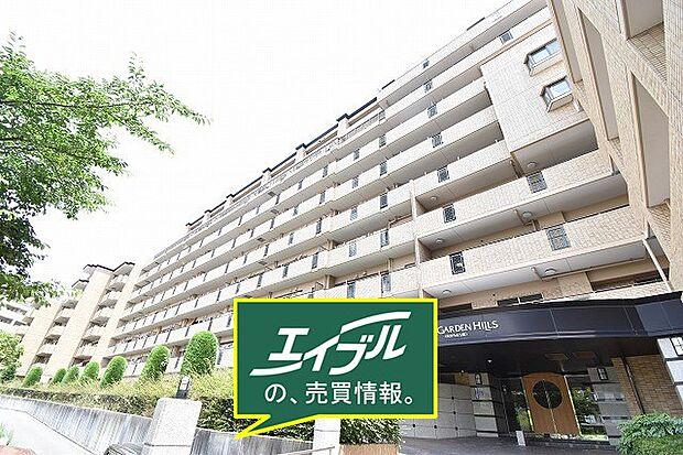 豊津駅徒歩5分 ・APAガーデンヒルズ吹田片山公園