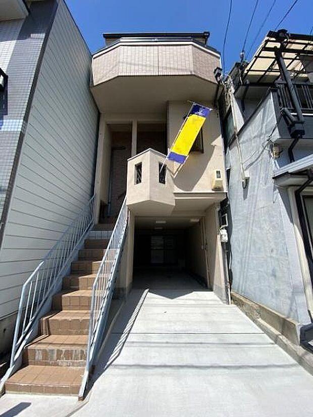 相川1丁目 中古一戸建て