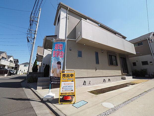 レイアウト変更可能 西東京市中町6丁目 中古戸建