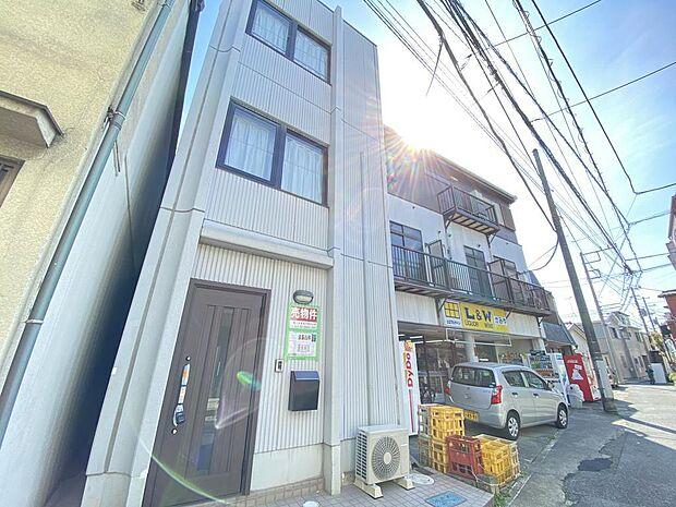 東武伊勢崎・大師線 小菅駅より 徒歩6分