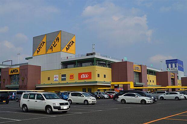 【ショッピングセンター】アピタ江南西店まで1073m