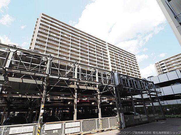 タイムズアリーナ千葉中央アクティタワー